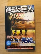 Comic Attack on TITAN Vol 34 Normal Edition (ship After 9th Jun From Japan)