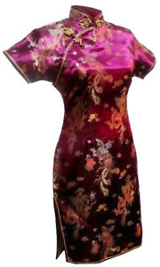 UK Stock Burgundy Dragon & Phoenix Chinese Short Evening Party Dress Cheongsam