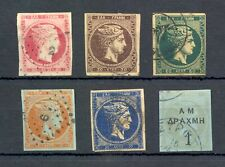 GREECE 6 CLASSIC STAMPS MOST VF - GOOD MARGINS
