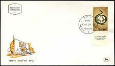 Israel 1964 Medical Associations FDC First Day Cover #C20516