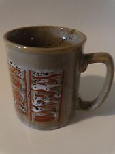 Coffee Cup Tea Mug <> Cool Design <> See STORE for 100s More Gift, Home Ideas