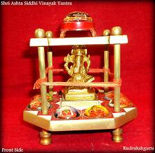Shri Astha Siddhi Vinayak Yantra / Ashta Siddhi Vinayak Chowki