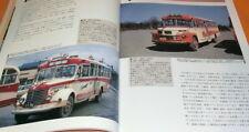 Showa 30's Historic Motorbus Scenes Vol.2 photo book japan japanese bus #0625