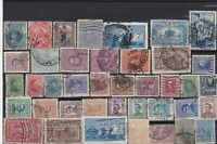 uruguay  used collectable stamps ref r12361