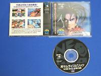 SNK Neo Geo CD SHIN SAMURAI SPIRITS Shodown 2 Import Japan 19000584