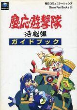 Keio Flying Squadron Katsugeki Hen guide book / SS