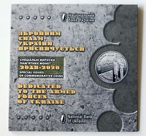 Special Issues Commemorative Coins Set 2018-2021 Dedicated to Armed of Ukraine