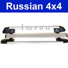 Dachgepäckträger mit  Relling robust Lada Niva 2121, 21213, 21214, 21215