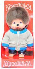 Monchhichi 239820 Beige Jacket/Pants Boy, 20 cm, Sekiguchi