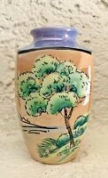 Rare Vase Japan Hand Painted Lusterware Zen Tree Mountain House Peach Blue 5""