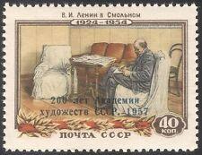 Rusia 1958 Academia de Arte 200th/Pintura/Lenin/Gente/la política o/p 1v (n33612)