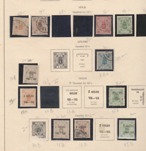 ISLAND ICELAND 1876/903 LOT OF 11 MINT USED OFFICIAL STAMPS MICHEL CV EURO 550