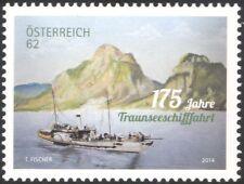 Austria 2014 Paddle Steamer/Ferry/Boat/Ship/Sail/Transport/Heritage 1v (at1091)