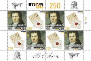 Djibouti 2020 250th anniversary of Ludwig van Beethoven. (420a)