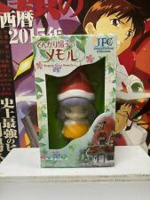 Anime Little Memole Tongari Boshi nessun Memoru 1/1 jfc Figura Jungle Japan