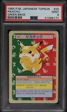 1995 Pokemon Japanese Topsun Green Back Pikachu #25 PSA 9 MINT