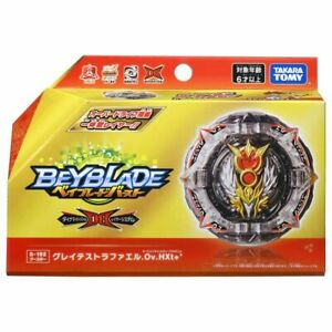 (PO) Takara Tomy Beyblade Burst Booster B-192 Greatest Raphael Over High Xtend'