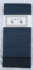 角帯 KAKU OBI - AZUL MARINO - cinturón japonesa para hombre - HECHO EN JAPÓN 213