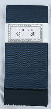 角帯 KAKU OBI - BLEU MARINE - ceinture japonaise pour homme - MADE IN JAPAN 213