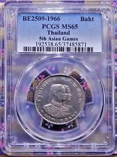 Thailand BE 2509 1966 Baht PCGS MS65 5th Asian Games Nice CuNi Coin!