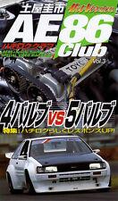 [VHS] AE86 Club vol.3 Toyota corolla levin trueno Keiichi Tsuchiya N2 TRD valve