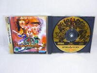 RIGLORD SAGA 2 II Sega Saturn Import JAPAN Video Game ss