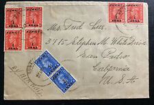 1949 Kuwatt Kuwait Airmail Cover To San Pedro CA USA Overprinted Stamps