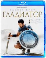 Gladiator (Blu-ray, Extended cut) Eng,Russian,Czech,Hungarian,Jap,Polish,Thai