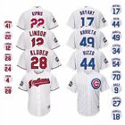 2016 Cleveland Indians VS Chicago Cubs World Series Jersey Collection MAJESTIC