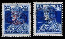 1919 HUNGARY #2N30 & 2N30a ROMANIAN OCCUPATION - OGH - VF - CV $82.00(ESP#9891)