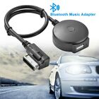For MERCEDES BENZ To Music Bluetooth Adapter Audio USB Cable AMI MMI AUX In Part