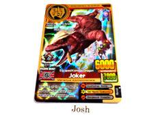 Animal Kaiser Evolution Evo Version Ver 8 Gold Card (A161E: Joker)