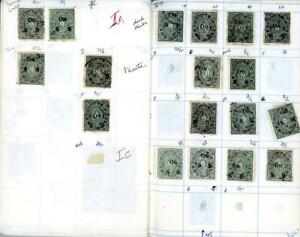 Approval Book with nice selection of India Travancore Officials - c340 stamps
