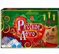 UK EXCLUSIVE! Brand New Russian Bingo/Lotto Русское Лото