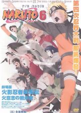Naruto Shippuden movie 3: The Wall of Fire...Naruto # 6 (English Subtitled)