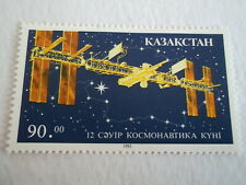 1993 Kazakhstan Cosmonautics Day m/m Mi.31