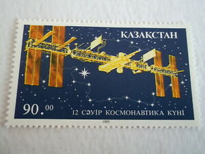 1993 Kazakhstan Cosmonautics Day m/m Mi.31. J7