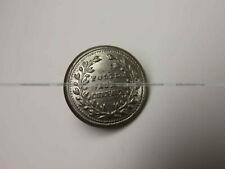 1er Empire - bouton Poste aux Chevaux #1