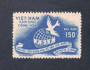 Viet Nam #71 VF MNH NGAI - 1958 150d Congress Of Democratic Women - Dove Peace