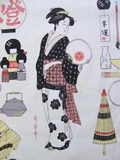 "Geisha Coterie Light Tea Asian Japanese Alexander Henry Fabric 34"" Remnant"