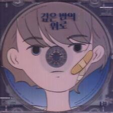 B.I - B.I Love Streaming CD+Sticker NEW SEALED