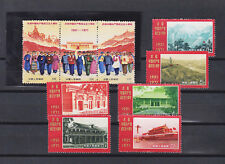 china 1971 Sc 1067/75 50th anniv.of the chinese communist party,set MNH.  m610
