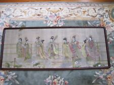 """Chinese """"Six Beautiful Ladies w/ Servants� Watercolor on Silk Painting. w/ Frame"""