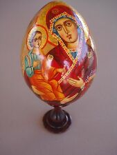 New Madonna & Child Russian Hand Painted Lacquer Signed Wooden Egg w/ Stand #15Z