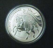 2017 South Korea 1 oz Silver Chiwoo Cheonwang .999 Bullion coin