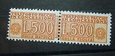 1981 Italia Pacchi in Concessione  singolo   500 lire  MNH**