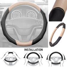 Motor Trend GripDrive Ergonomic Carbon Fiber Steering Wheel Cover Beige Tan