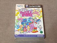 Ultra Rare Sealed Nintendo Gamecube Super Puzzle Bobble All Star Korea Collector