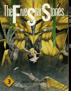 The Five Star Stories No. 3 Mamoru Nagano - Toyspress - 2002 [English]
