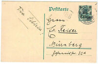 Postal Stationery Card, 2 cents, Shanghai, German Post in China, 1913 to Germany